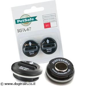 זוג סוללות RFA-67 מקוריות של PetSafe