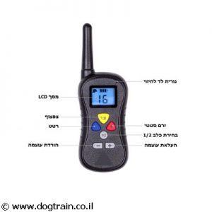 DogTrain-73B-מערכת קולר אילוף אלחוטי לכלבים לכל הגזעים