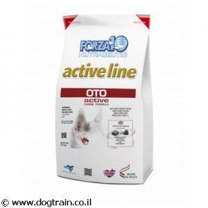 """Forza10 OTO Active-מזון רפואי 10ק""""ג לכלבים לטיפול בדלקות אוזניים"""