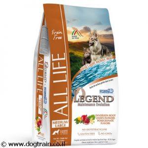 """Legend All Life-מזון יבש 11.3 ק""""ג לכלבים בינוניים וגדולים ללא דגנים"""