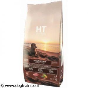 HT עוף והודו 12.5 ק״ג לכלב בוגר