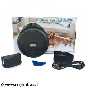 גדר חשמלית לכלב ללא כבלים- לפנים הבית עם קולר נטען