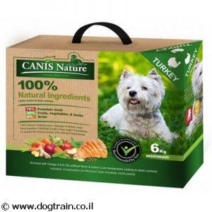 CANIS Nature הודו- מזון טבעי רך לכלבים עם 70% בשר וללא דגנים