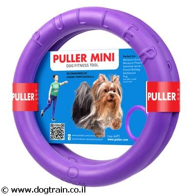 PULLER Mini_Package