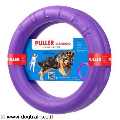 PULLER Standard_Package