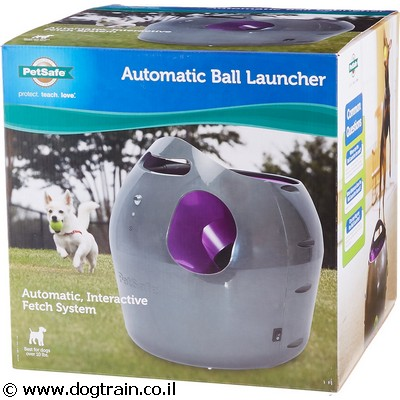 Automatic ball launcher6