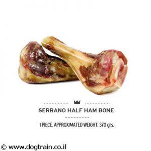 עצם פורקי 2 חצאים 100% טבעית לכלבים MEDITERRANEAN SERRANO