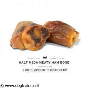 עצמות ברך עשירות בבשר 100% טבעי לכלבים MEDITERRANEAN SERRANO