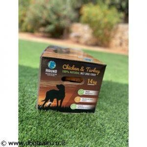 HOUND-100% מזון טבעי עוף והודו לכלבים בינוניים וגדולים עם 80% בשר טרי