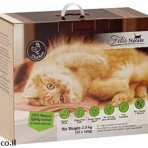 מזון טבעי לחתולים