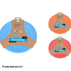 PitchDog Flying disc 24 דיסק צף במים